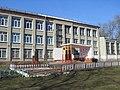 Raditsa-Krylovka, Bryanskaya oblast', Russia - panoramio (59).jpg