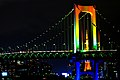 Rainbow Bridge illumination.jpg