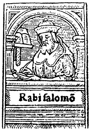 Rashi - 16th-century depiction of Rashi