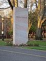 Reed College entrance, Portland, Oregon 2013.JPG