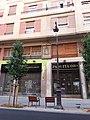 Retablo San Vicente. Calle San Vicente Mártir 51.jpg