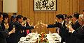 Reunión privada del Presidente de los Estados Unidos Mexicanos, Lic. Enrique Peña Nieto, y su esposa la señora Angélica Rivera de Peña, con Su Majestad Akihito, Emperador de Japón, y la Emperatriz Michiko (8632033314).jpg