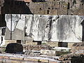 Roman Forum inscriptions 2.jpg