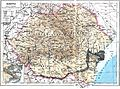 Romania Mare.JPG