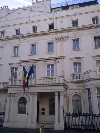 Embassy of Romania, London - Image: Romanian Cultural Institute, London 1