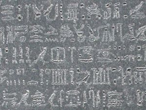 "Deshret - Rosetta Stone usage of Red Crown, not as preposition: 1-part of Pschent-Double Crown, and 2-part of ""Taui"", the name for Upper and Lower Egypt-(used combined with a Crossroads (hieroglyph))."