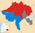 Rossendale UK local election 2012 map.svg