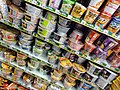 Rows of cup noodles in a convenience store in Tokyo - panoramio.jpg