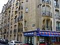 Rue Agar (3801957180).jpg