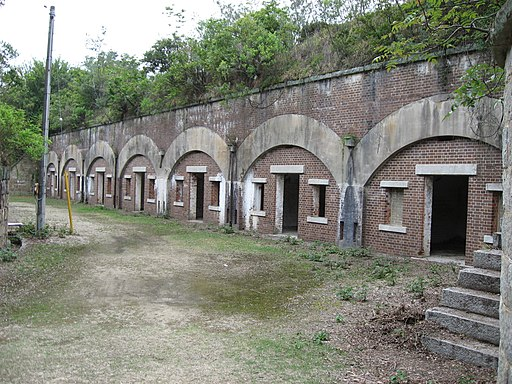 Ruins of Batteries in Ōkunoshima