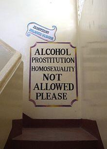 Алкоголь и гомосексуализм