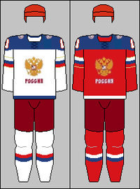 Russia national hockey team jerseys 2014.png