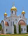 Russian Orthodox Church in Midrand.jpg