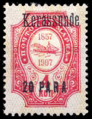 Russian Post Office Kerassunde-20 para.png
