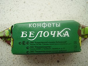 Russian chocolate konfect 20.JPG