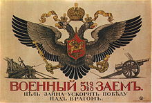 Russian nationalism - Wikipedia
