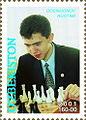 Rustam Kasimdzhanov 2001 Uzbekistan stamp.jpg