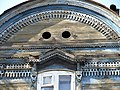Ryazan-old-wooden-architecture-march-2009.jpg