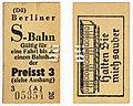 S-Bahn-Fahrkarte Düppel.jpg