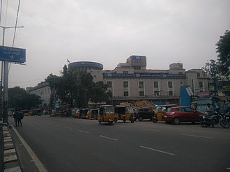 State Bank of Hyderabad - SBH Head Office at Gunfoundry post merger
