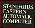 SEACComputer 005.jpg