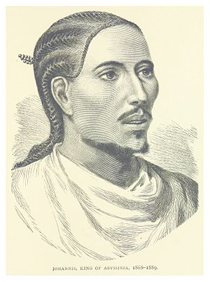 SMITH(1890) p211 JOHANNIS, KING OF ABYSSINIA