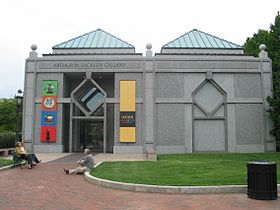 Sackler Gallery.jpg