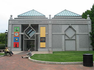 Arthur M. Sackler Gallery art museum in Washington, D.C.