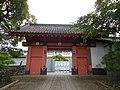 Saga Kashima Castle Akamon Gate.JPG