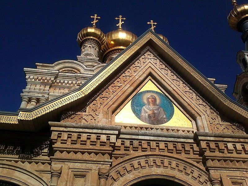 File:Saint Mary Magdalene Church (Jerusalem)-03.jpg