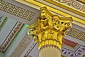 Saint Peter in Chains Cathedral (Cincinnati, Ohio) - interior, column capital.jpg
