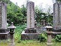 Sakai Tadayori's Grave in Obama.jpg