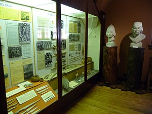Francisco Moreno Museum of Patagonia - One of the rooms in the museum