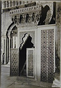 أعلام العراق الدين محمود زنكي