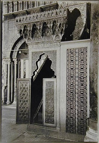 Minbar - The doors of the Saladin Minbar, early 1900s. The minbar was built on Nur al-Din's orders, but installed by Saladin