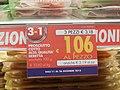 Sales promotion 3x1 Tigros.JPG