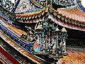 San Xia San Xia Temple Dachlandschaft 8.jpg