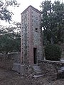 Sant grau torre.jpg