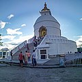 Santi Stupa pokhara.jpg