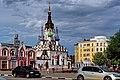 Saratov. Church of the Theotokos Ease My Sorrows P5161410 2200.jpg