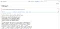 Screenshot UI proposal EditConflict notice en.png