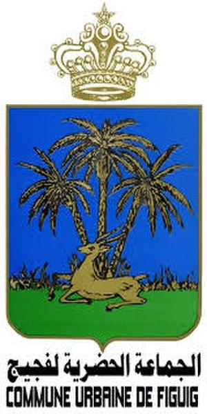 Figuig - Image: Seal of Figuig Municipality