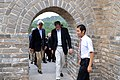Secretaries Kerry, Lew Tour Badaling Section of Great Wall of China (14416718440).jpg