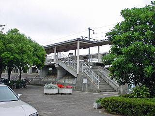 Senoue Station Railway station in Fukushima, Fukushima Prefecture, Japan