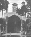 Sepahsalar Mosque, Tehran - 1973 (02).png