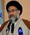 Seyyed Nasir Hosseini, the representative of Wali Faghih (Guardianship of the Islamic Jurist).jpg