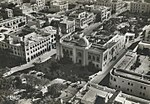 Sfax's town hall panorama in the 20th century.jpg