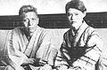 Shōzō Makino and Teruko Makino.jpg
