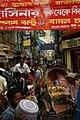 Shakhari Bazar in Dhaka.jpg
