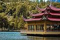 Shangrilla Resort Autumn.jpg